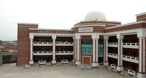 File:Darululoom bhera shrif Campus.jpg