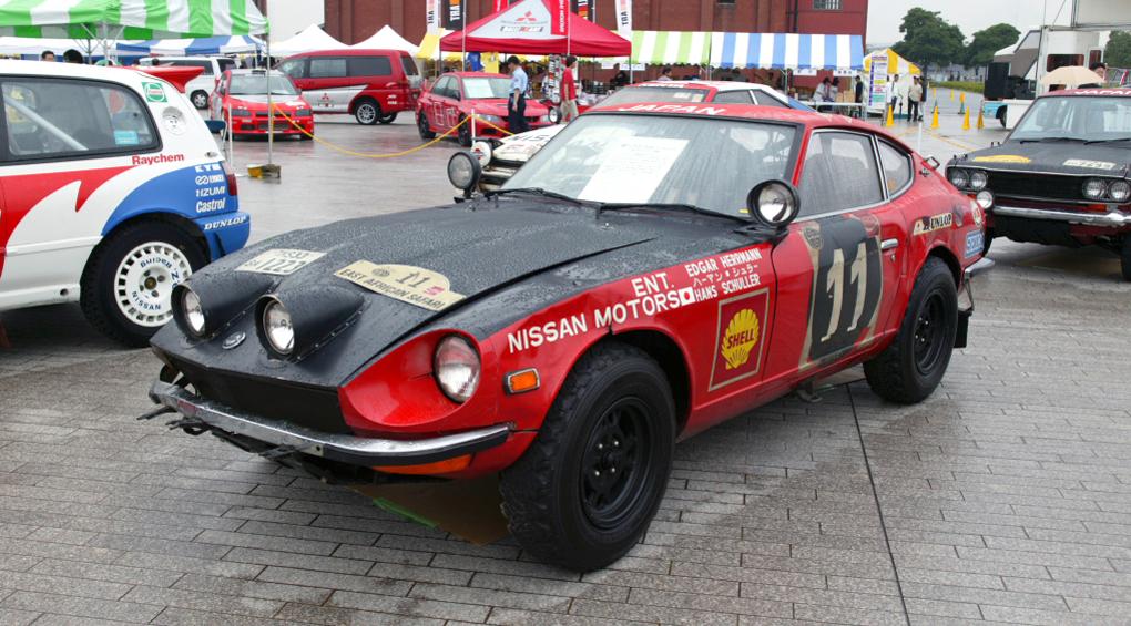 Datsun Z Race Car Parts