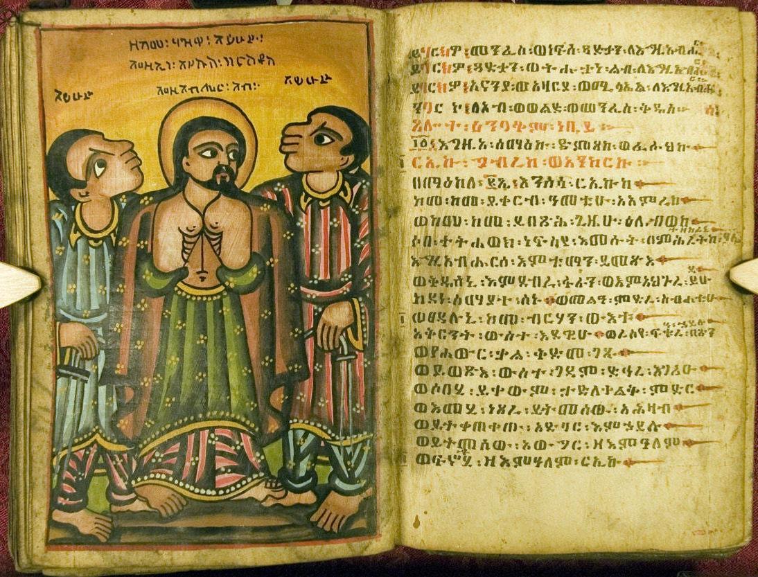 Protected: Cara Mendapatkan Naskah-naskah Kuna di Michigan's Collection