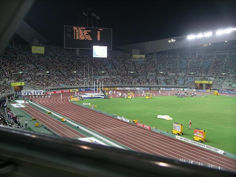 Depiction of Campeonato Mundial de Atletismo de 2007