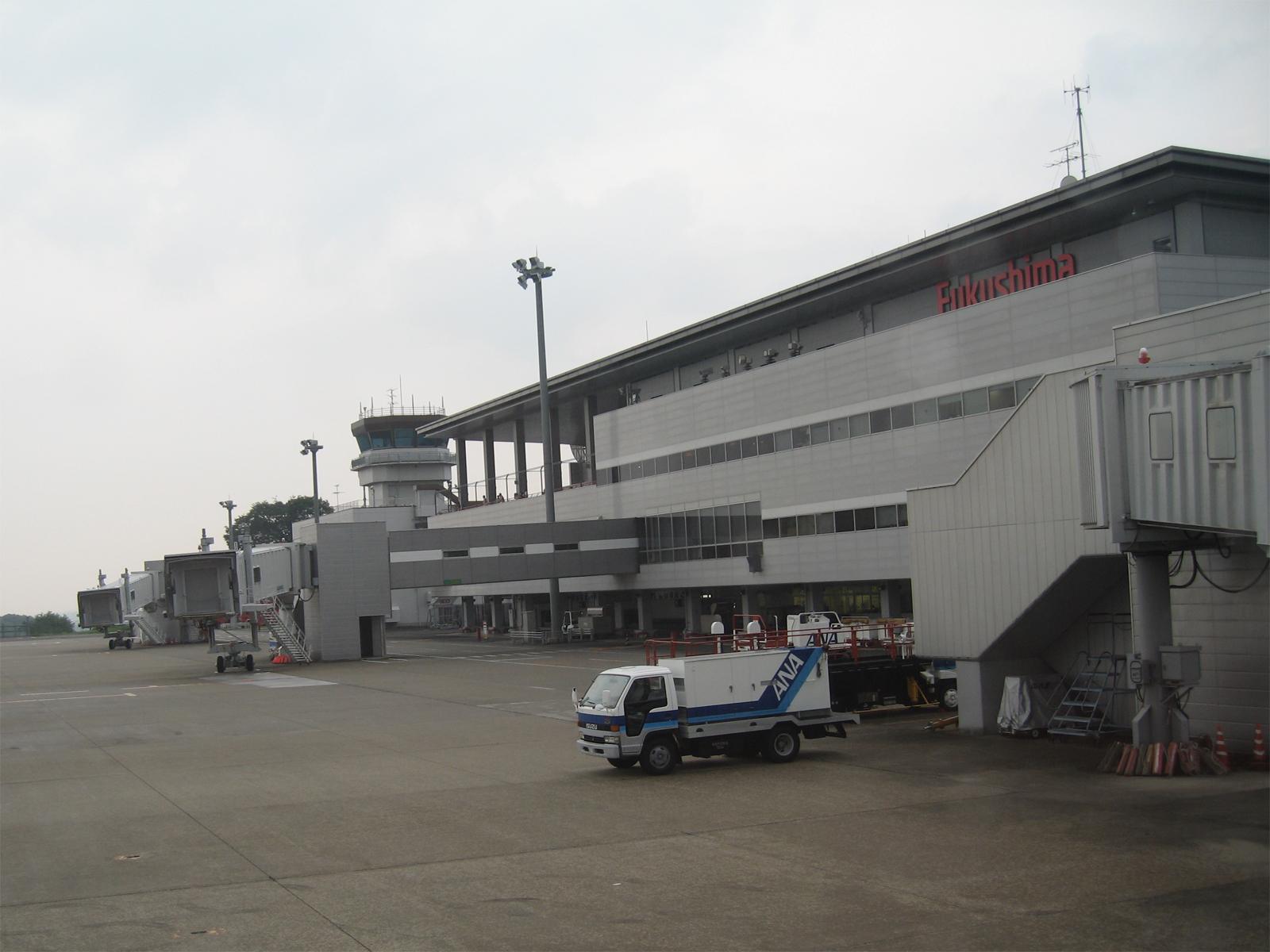 Lapangan Terbang Fukushima
