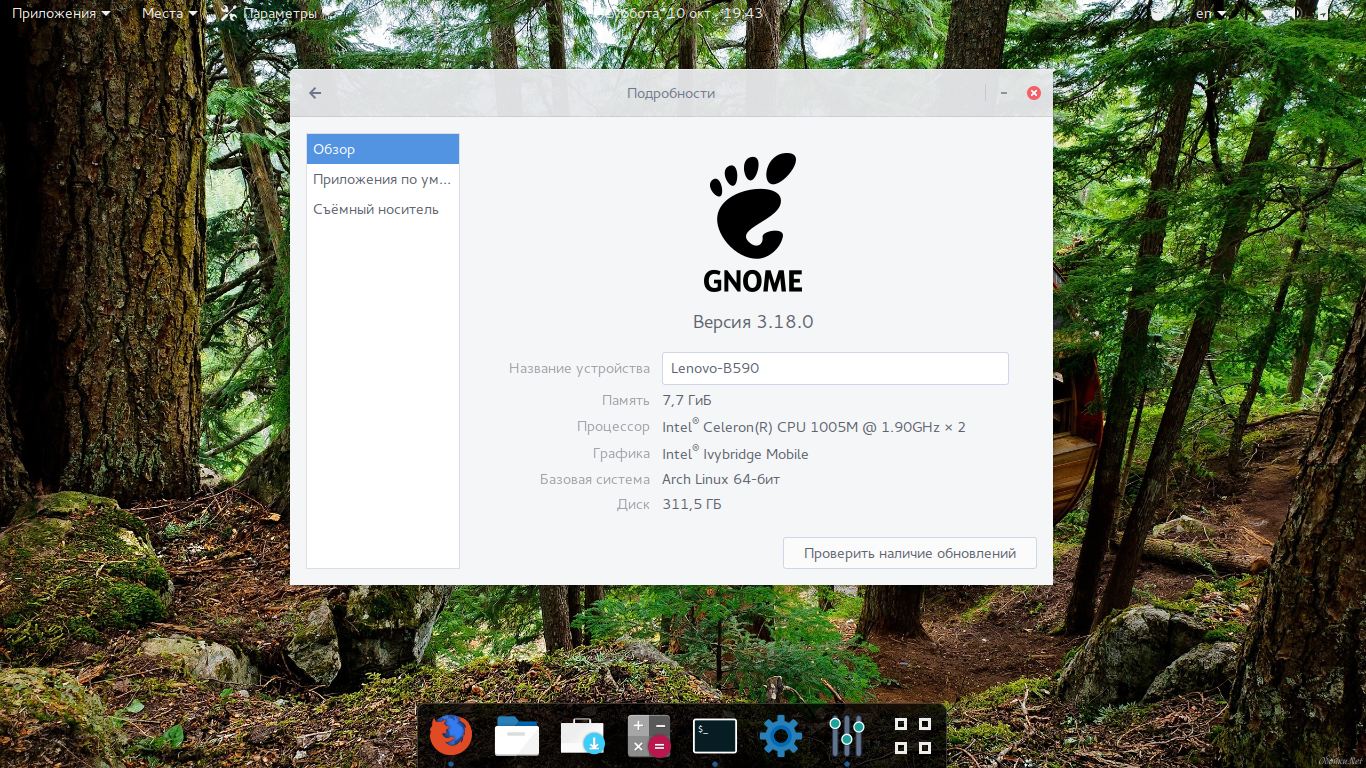 Gnome 3.18.png