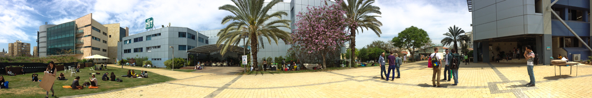 Holon Institute of Technology-panoramicView.jpg