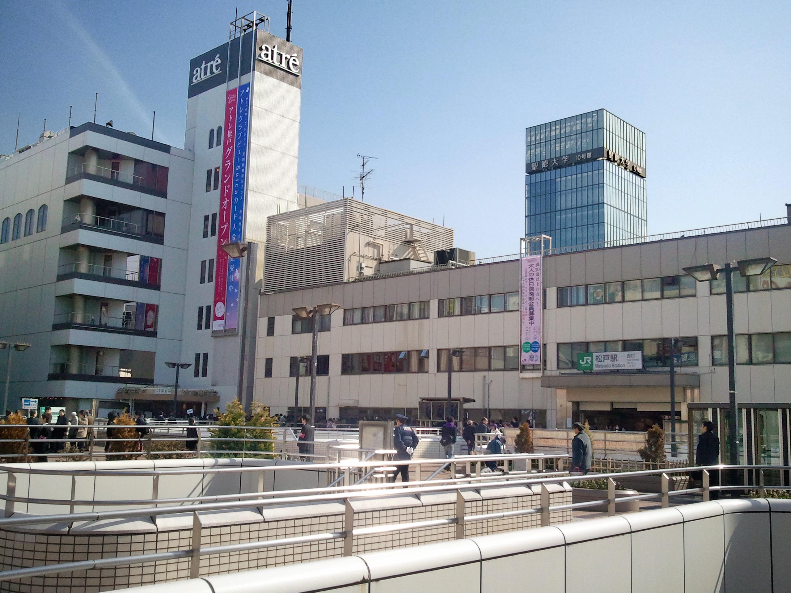 松戸駅 - Wikipedia