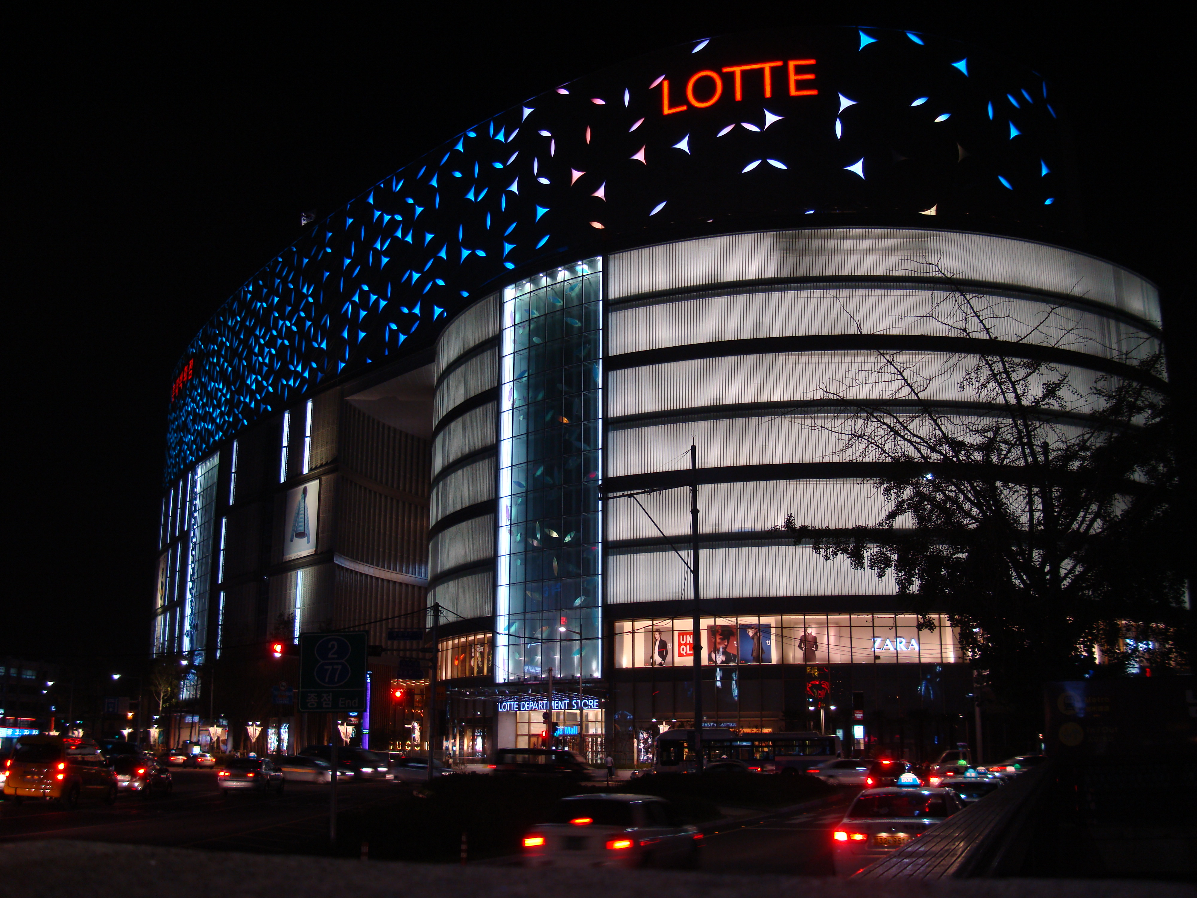 Image result for lotte department store busan