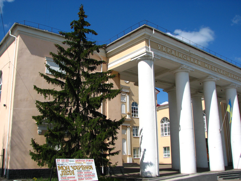 схема мест в дк ленина луганск