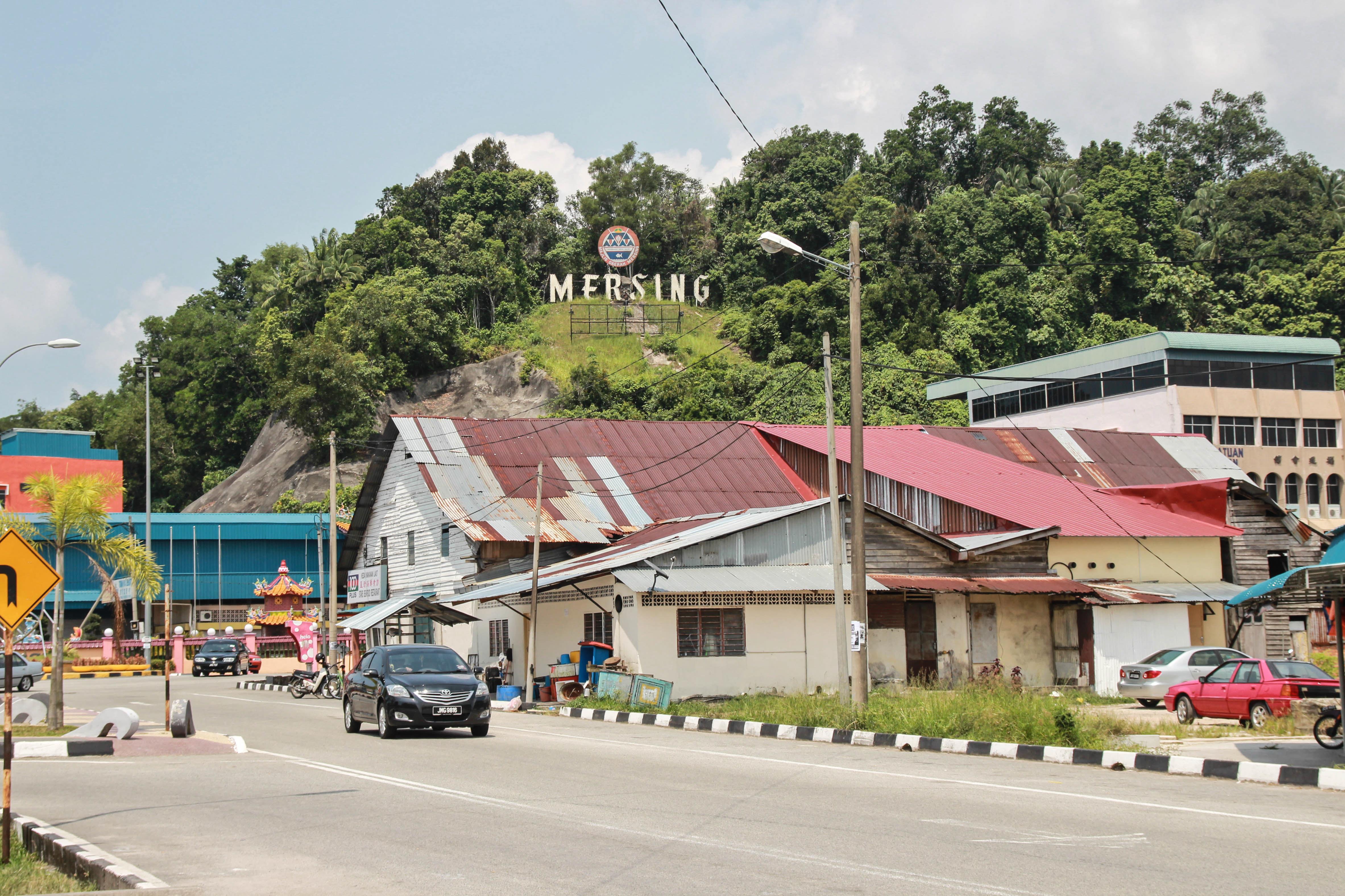 Fail:Mersing 1.jpg - Wikipedia Bahasa Melayu, ensiklopedia bebas