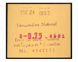Mexico stamp type E2.jpg