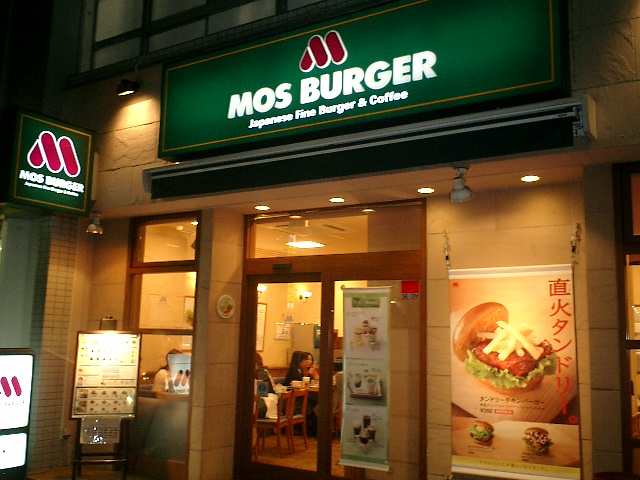 Japanese Fast Food Restaurants In Japan