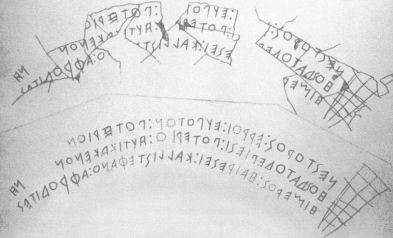 Nestor Cup Cumae Euboean alphabet