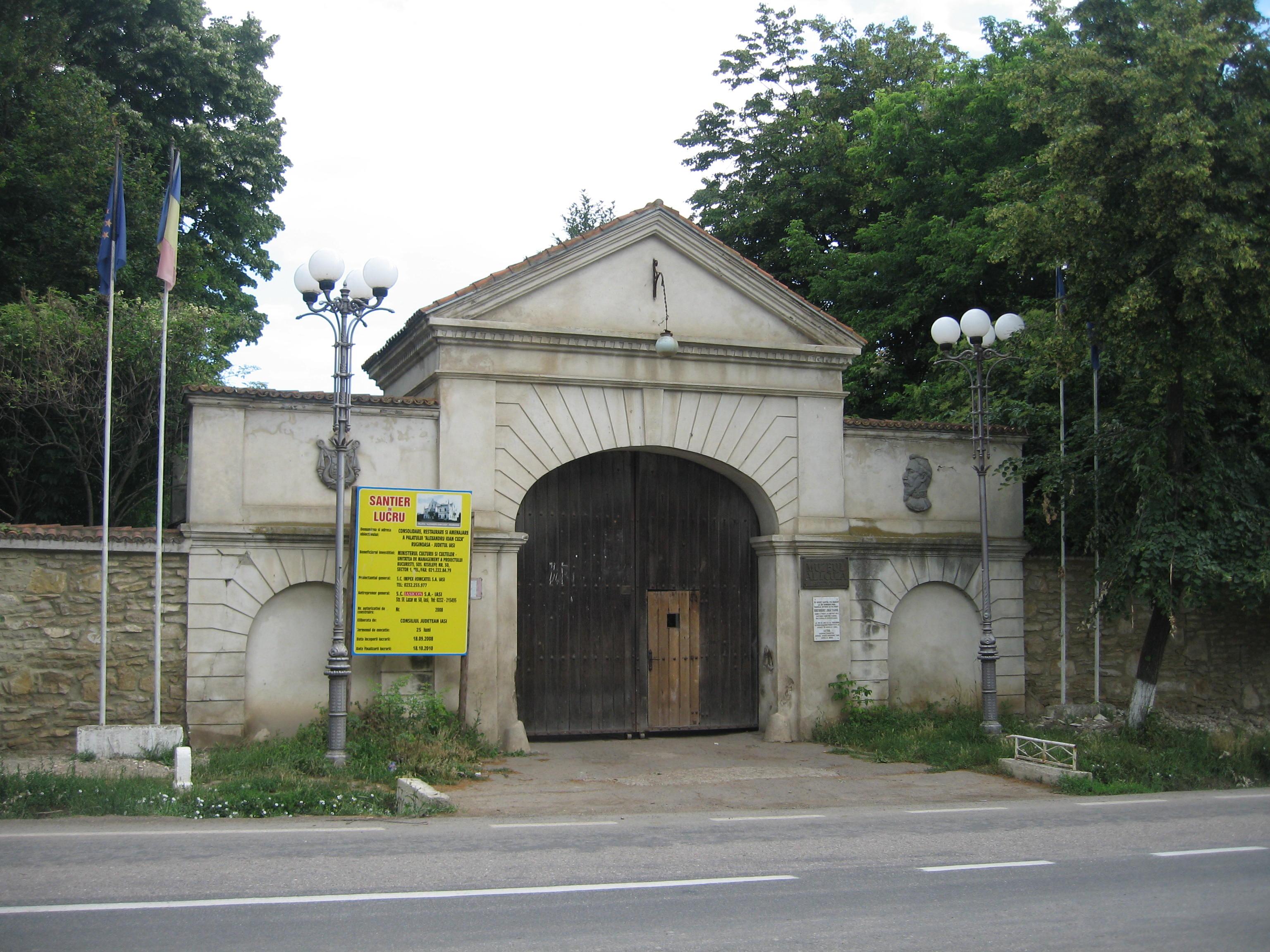 http://upload.wikimedia.org/wikipedia/commons/3/3c/Palatul_de_la_Ruginoasa0.jpg