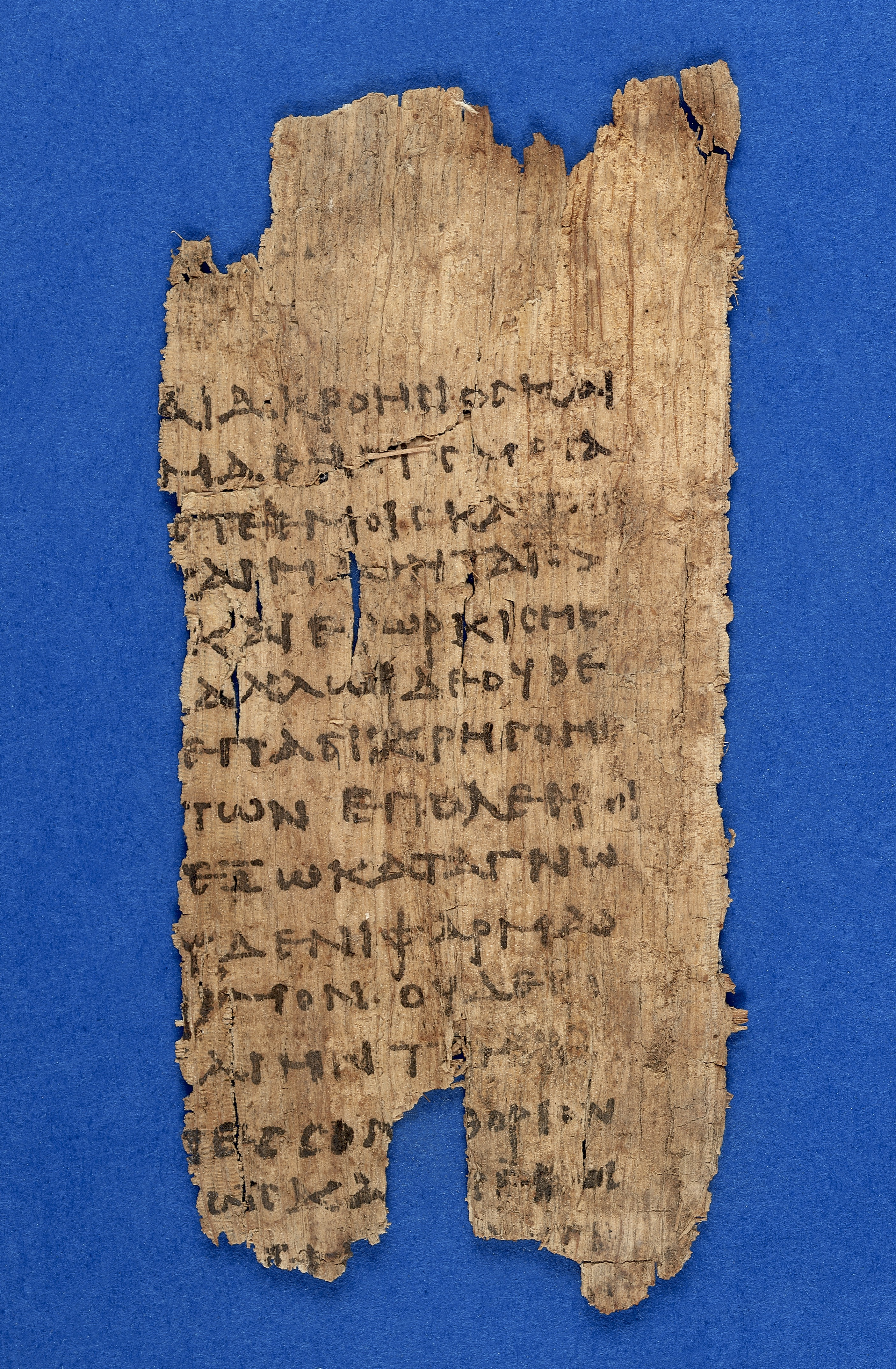 File Papyrus Text Fragment Of Hippocratic Oath Wellcome