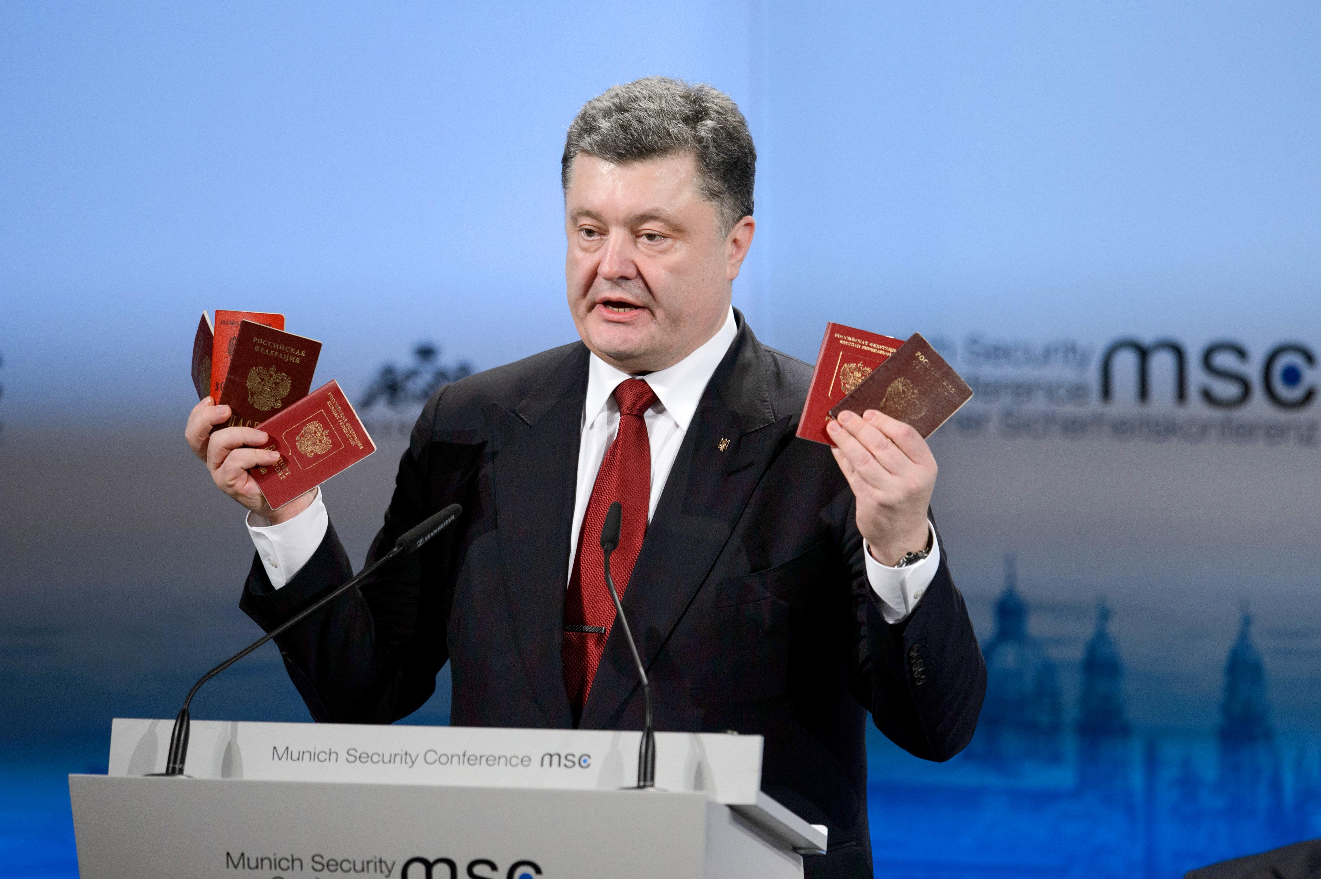 Еврокомиссия предложила отменить визы для граждан Украины