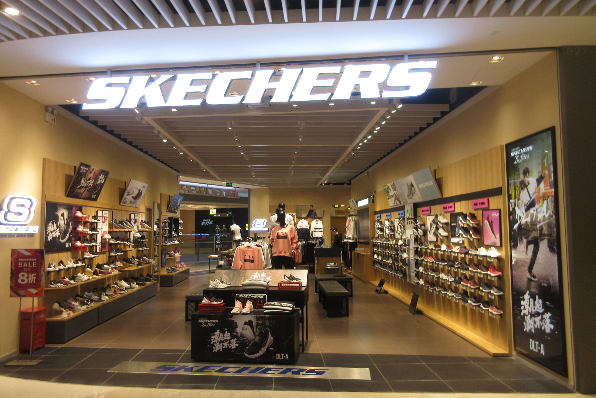 skechers clothing store