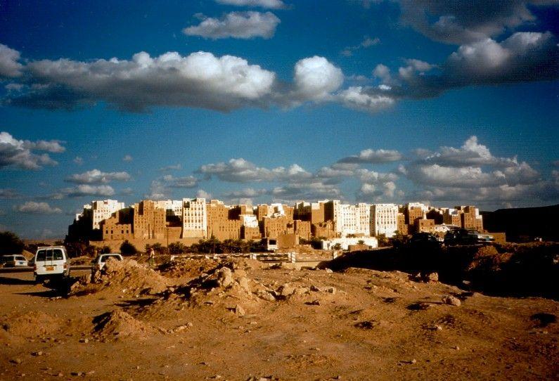 Deutsch: Ansicht der Stadt Shibam, Jemen