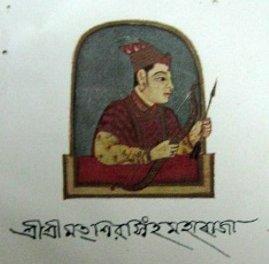 Bengali–Assamese script - Wikipedia