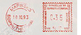 South Africa stamp type TH-A4B.jpg