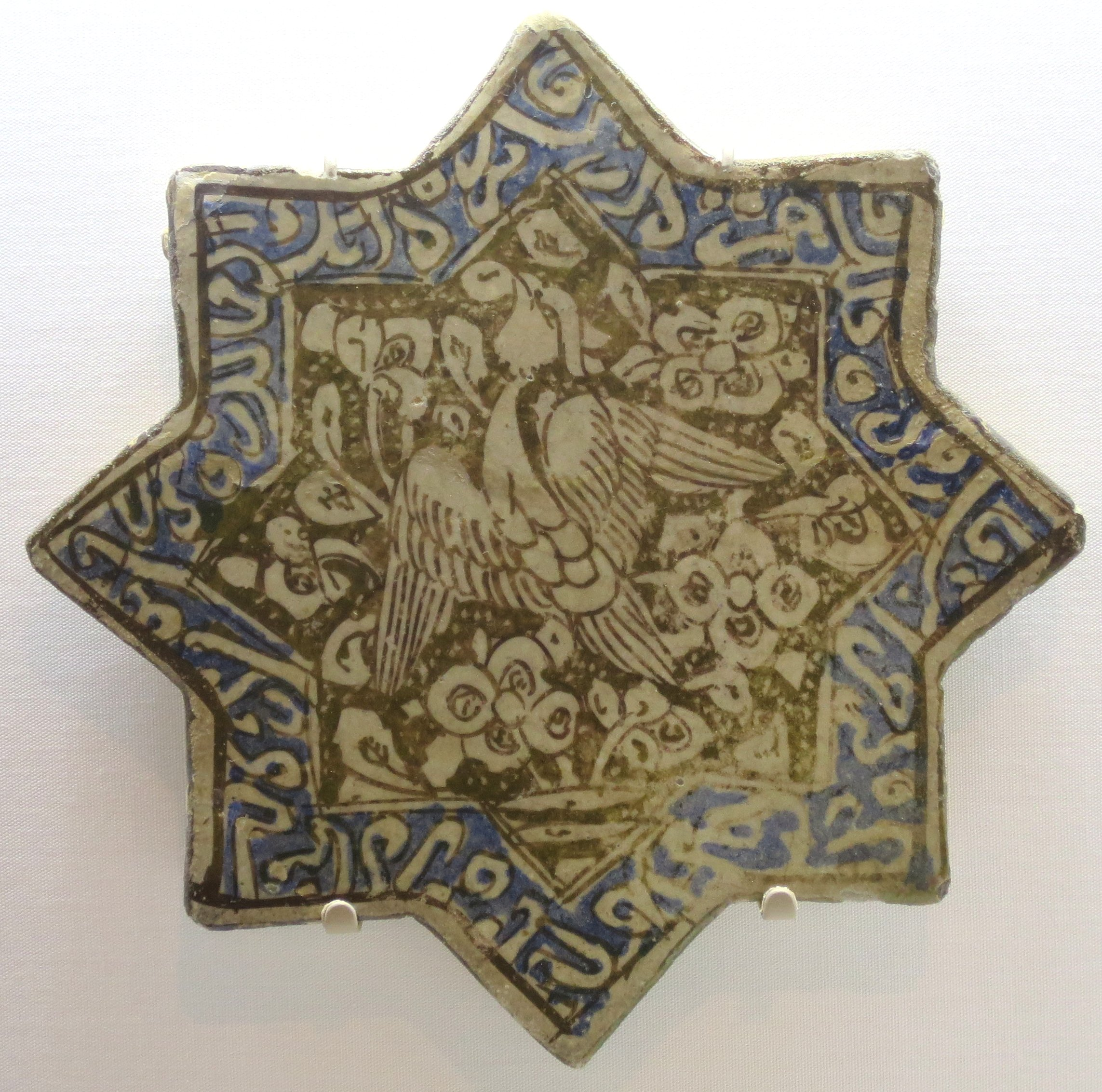 File Star Tile With Phoenix From Iran Doris Duke Foundation For Ic Art 48 385