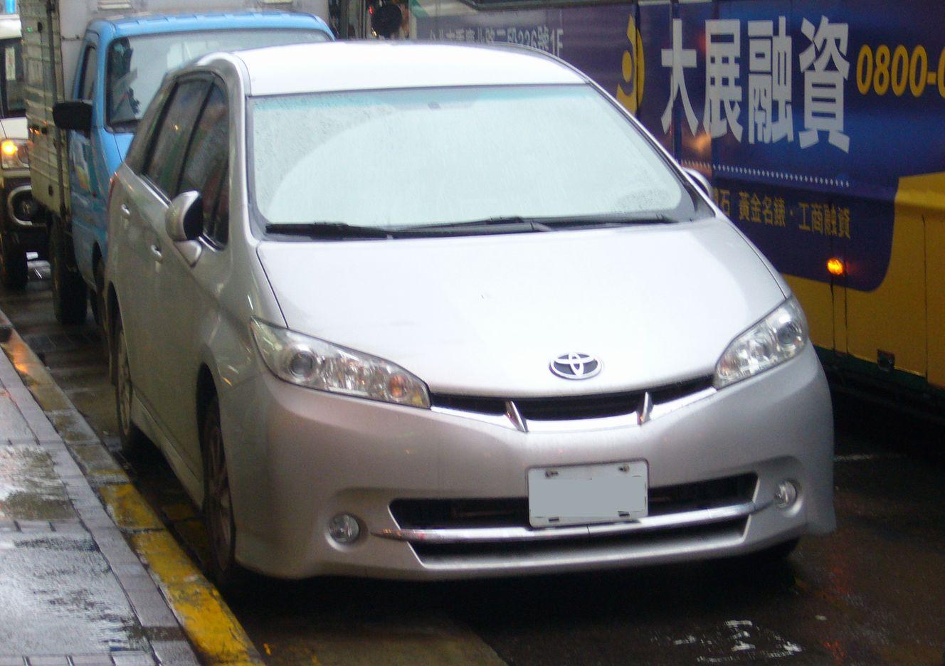 File:Toyota Wish 20 Taiwan 01.   Wikimedia Commons