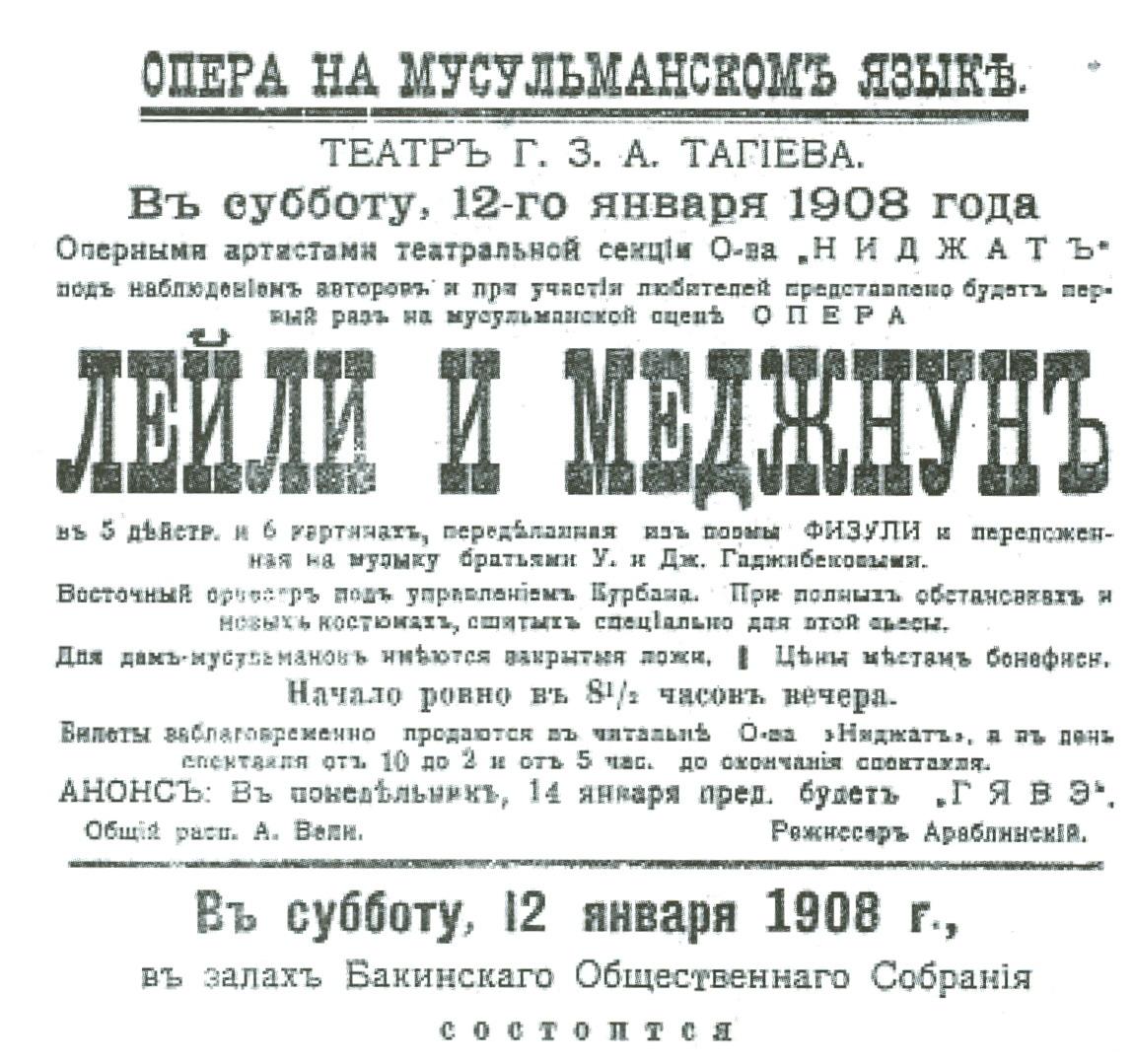 Как сделать оперу на русском языке на 148