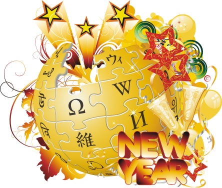 File:Wikipedia Happy New Year.png