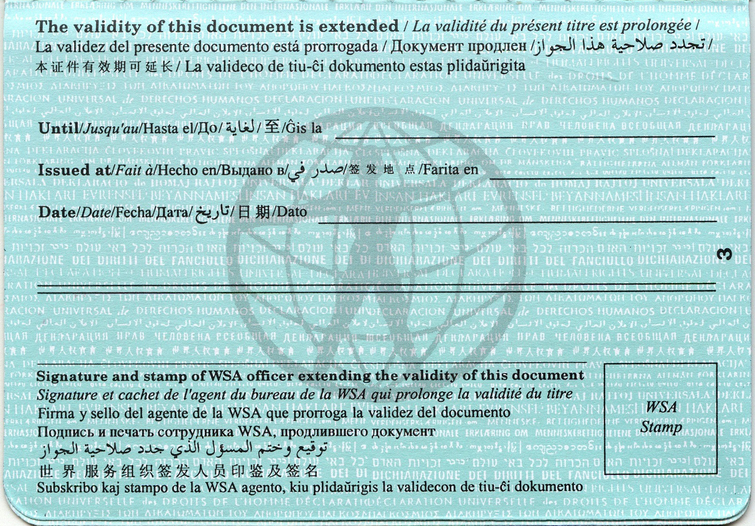 World passport wikiwand falaconquin