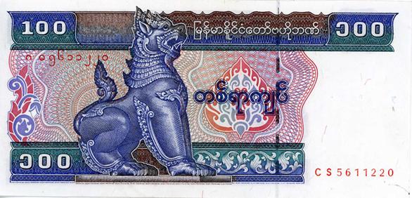 100ミャンマー チャット紙幣