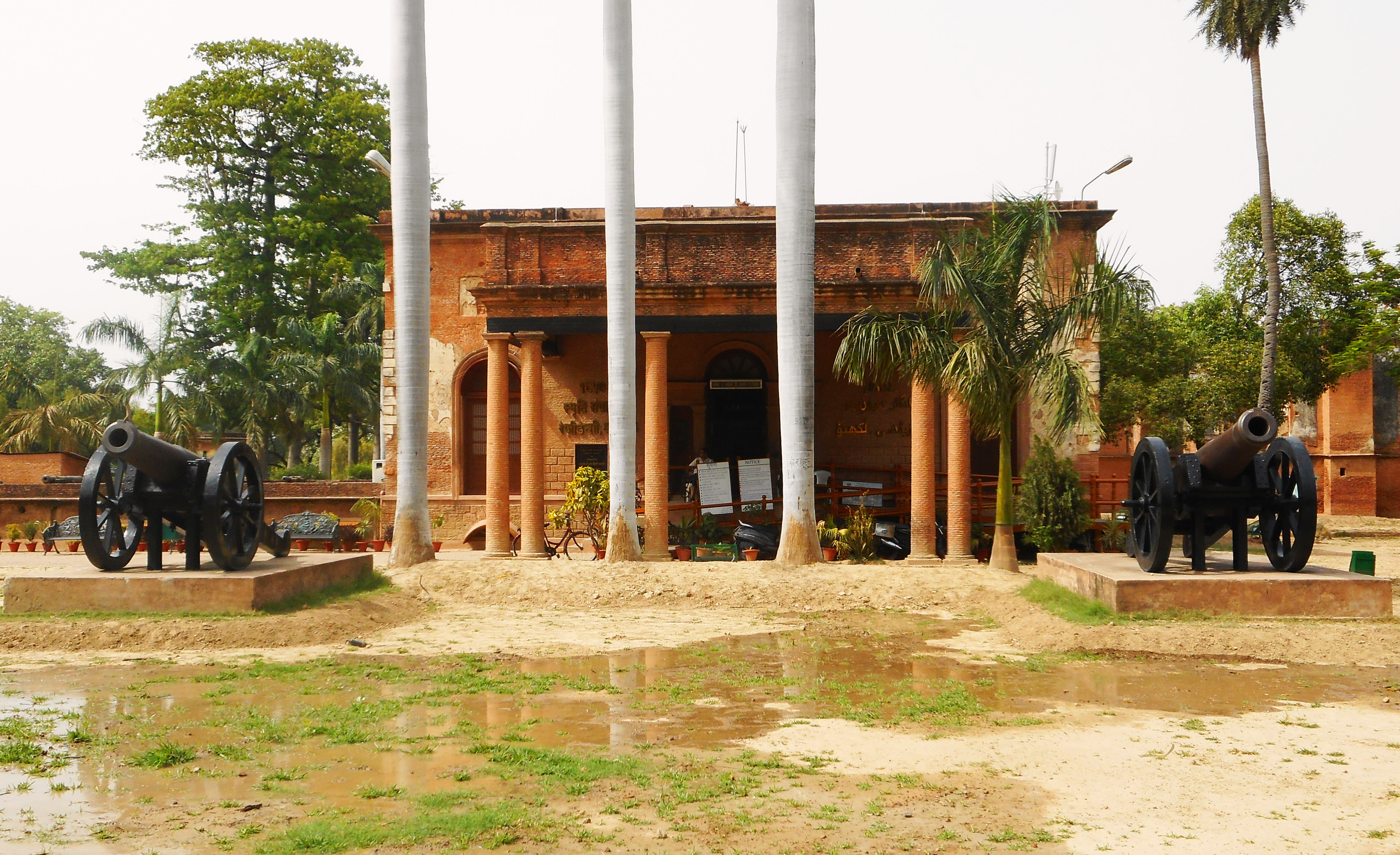 1857 Memorial Museum, Residency
