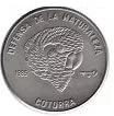 1 песо. Куба. 1985. Природный заповедник.jpg