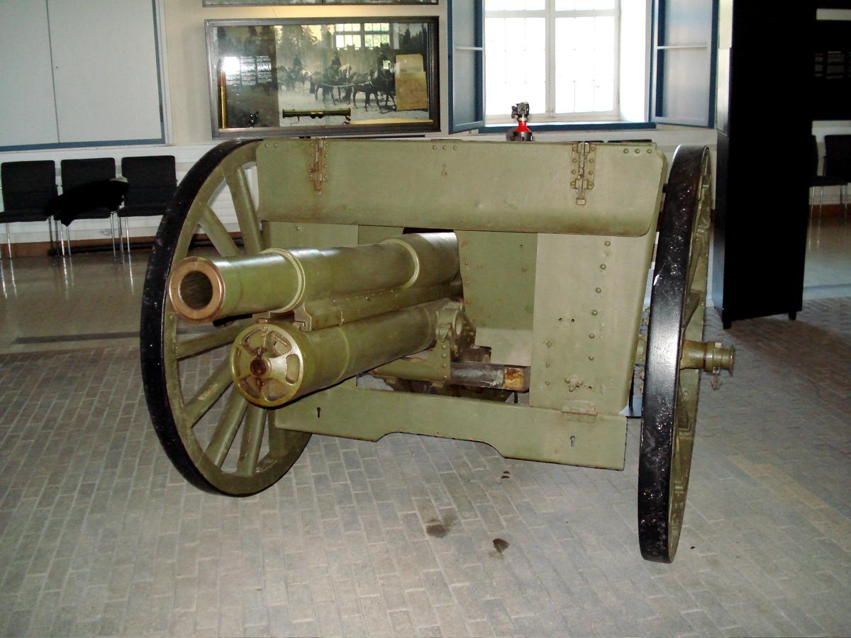 трехдюймовая пушка образца 1902 года