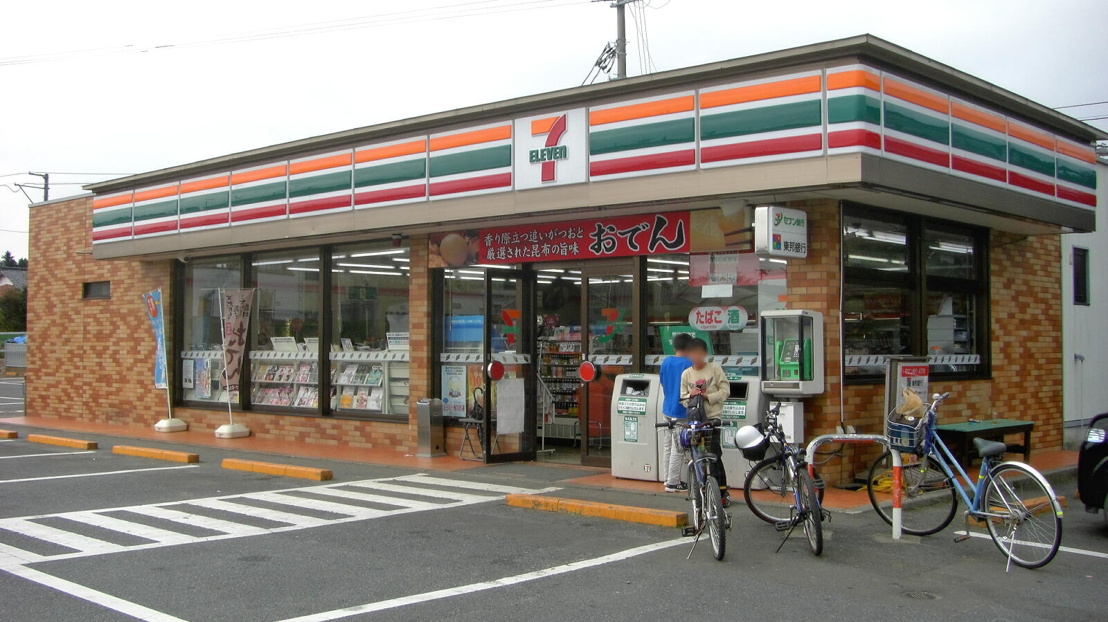 convenience store business plan philippines country