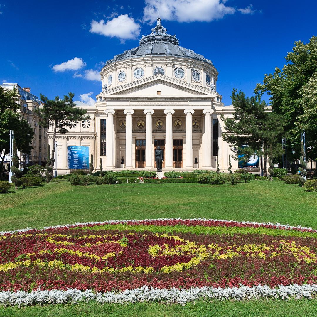Ateneul Român - Gradina.jpg