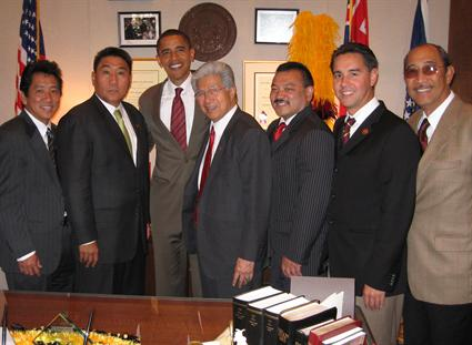 Daniel Akaka and Hawaii constituents.jpg English: Senator Daniel Akaka and Senator Barack Obama (D-IL) pose with members of the Hawaii State Legislature