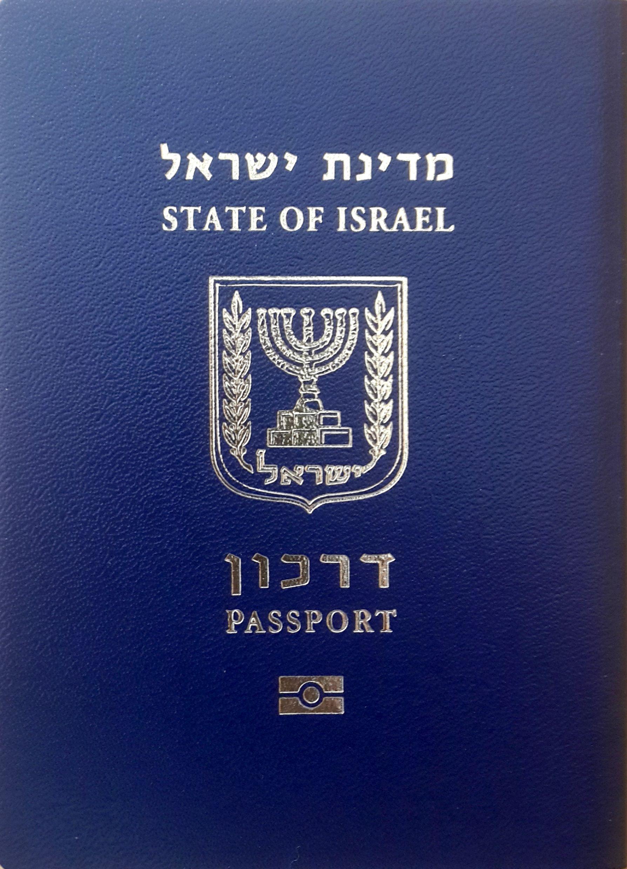 Biometric passport: how to make