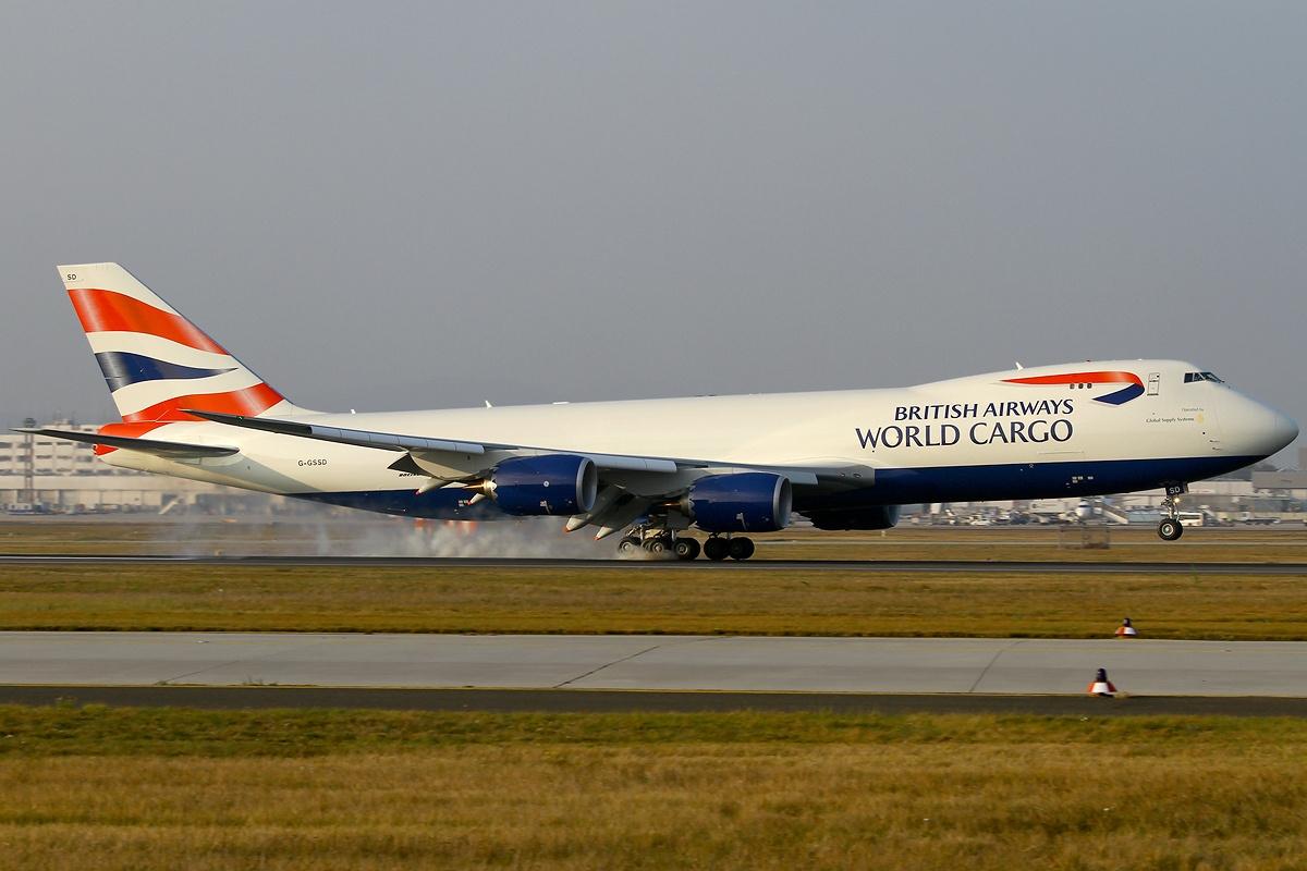 British Airways Adding Known Traveler Number After Booking
