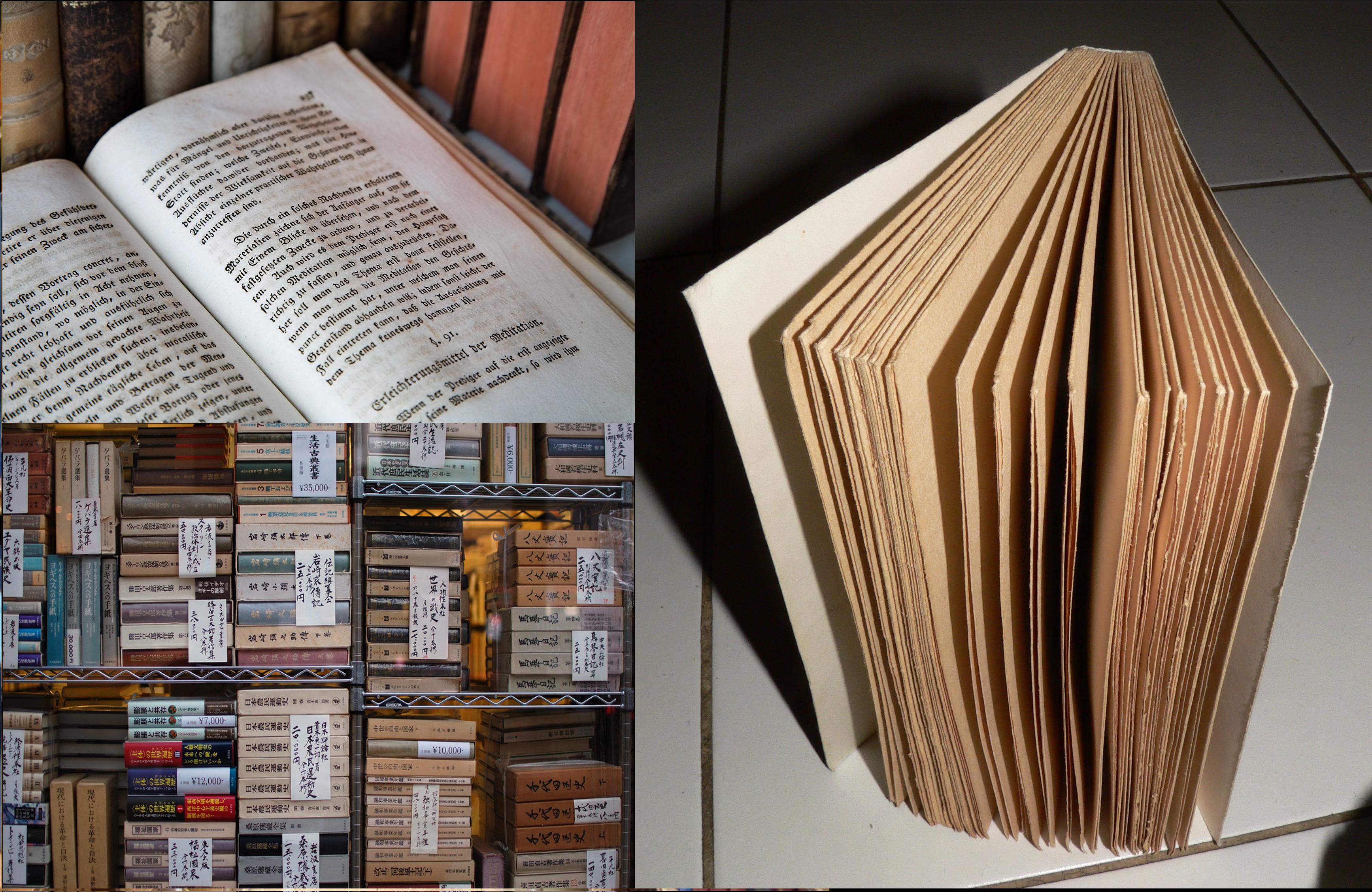 Description Book Collage pngWikipedia Book