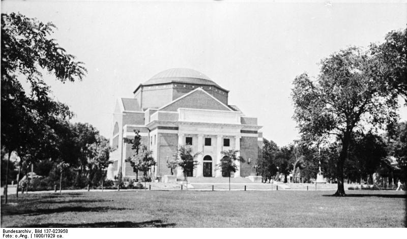 File:Bundesarchiv Bild 137-023958, Tsing-Hua College in Peking.jpg