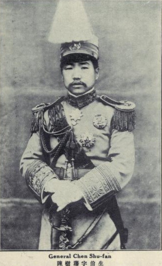 Chen Shufan