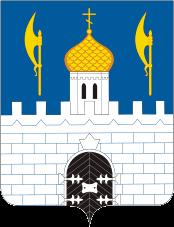 Лежак Доктора Редокс «Колючий» в Сергиеве Посаде (Московская область)