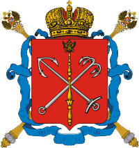 Coat of Arms of St Petersburg proposal large (XIX century).png