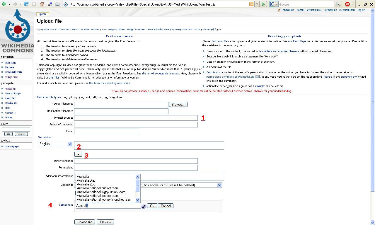 File:Commons javascript enhanced upload form png - Wikimedia