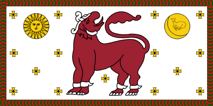 Archivo:Flag of the North Western Province (Sri Lanka).PNG