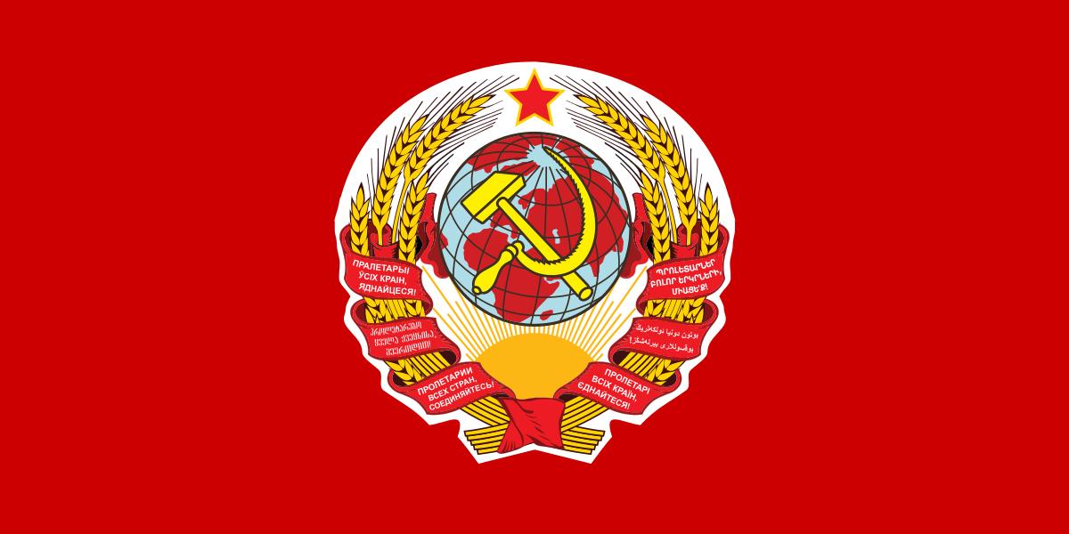 Bandera de la Unión Soviética - Wikiwand