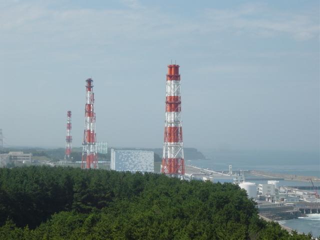 Fukushima-1