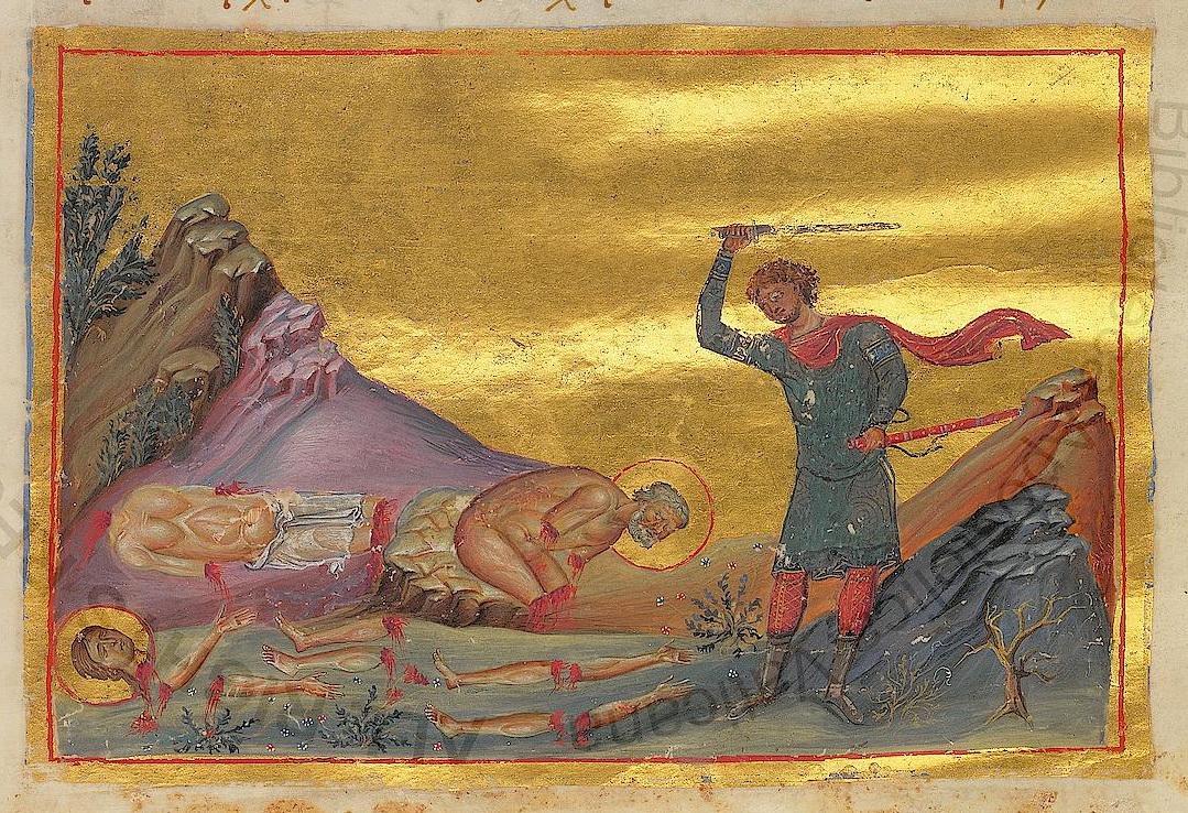 Galation og hans hustru Episteme i Emesa, miniatyr i Basilios IIs Menologium fra 1000-tallet, Vatikanbiblioteket