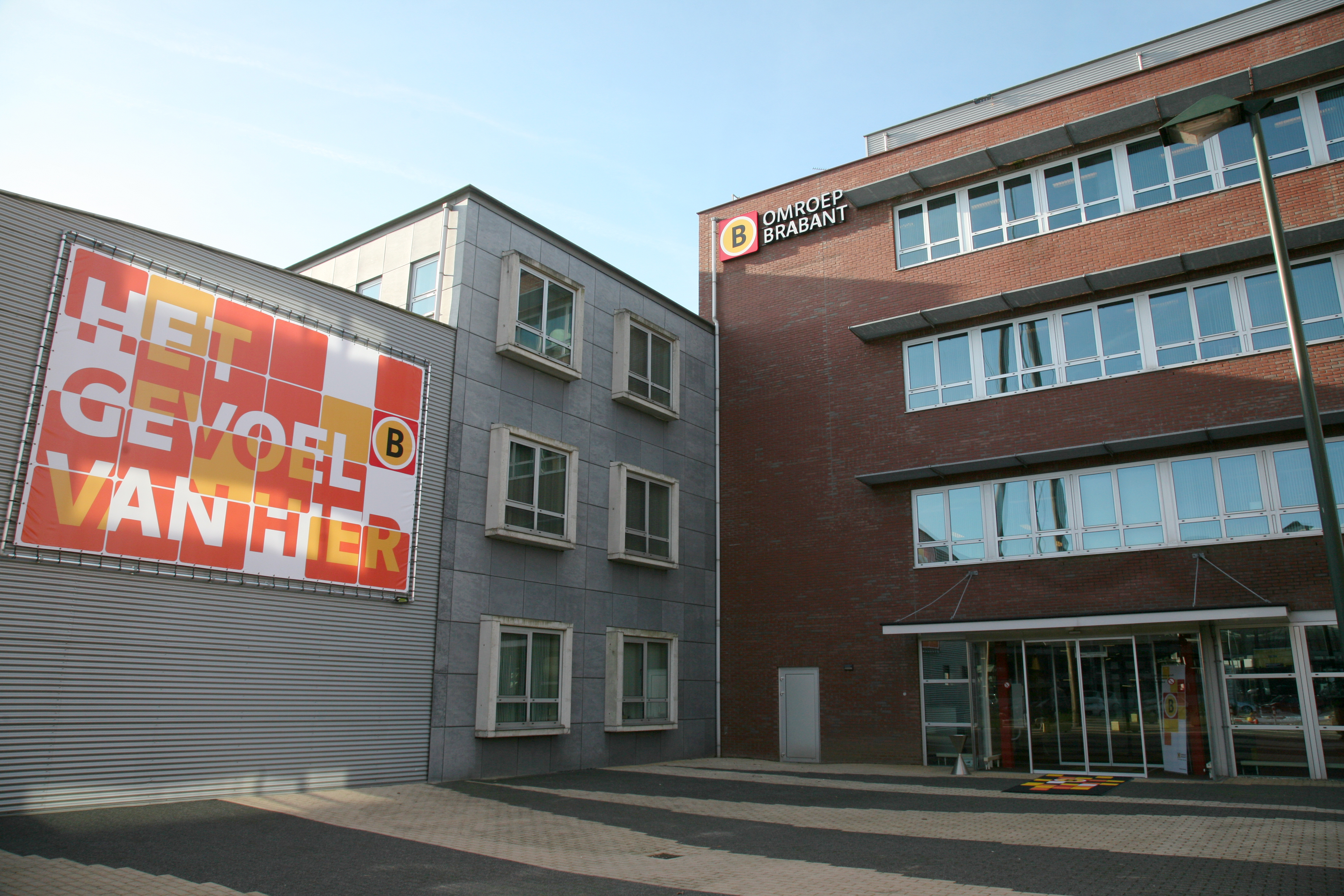 File:Gebouw Omroep Brabant in Son, Noord-Brabant.jpg - Wikimedia ...