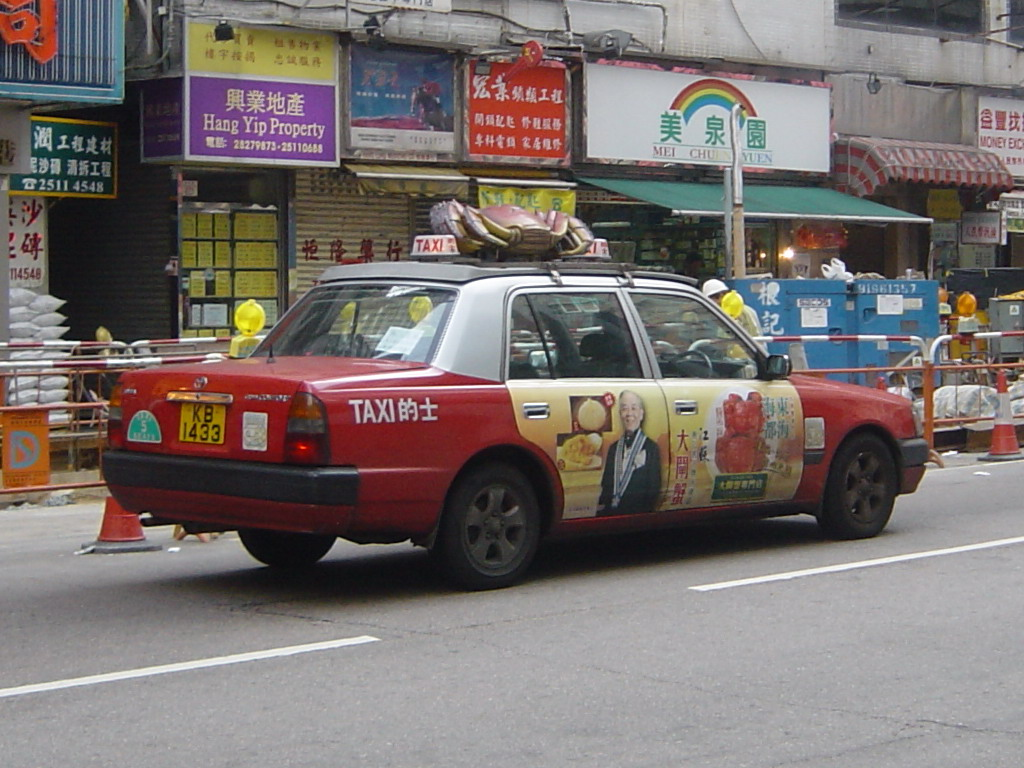 File Hong Kong Taxi 26 12 2006 Ad 2 Jpg Wikimedia