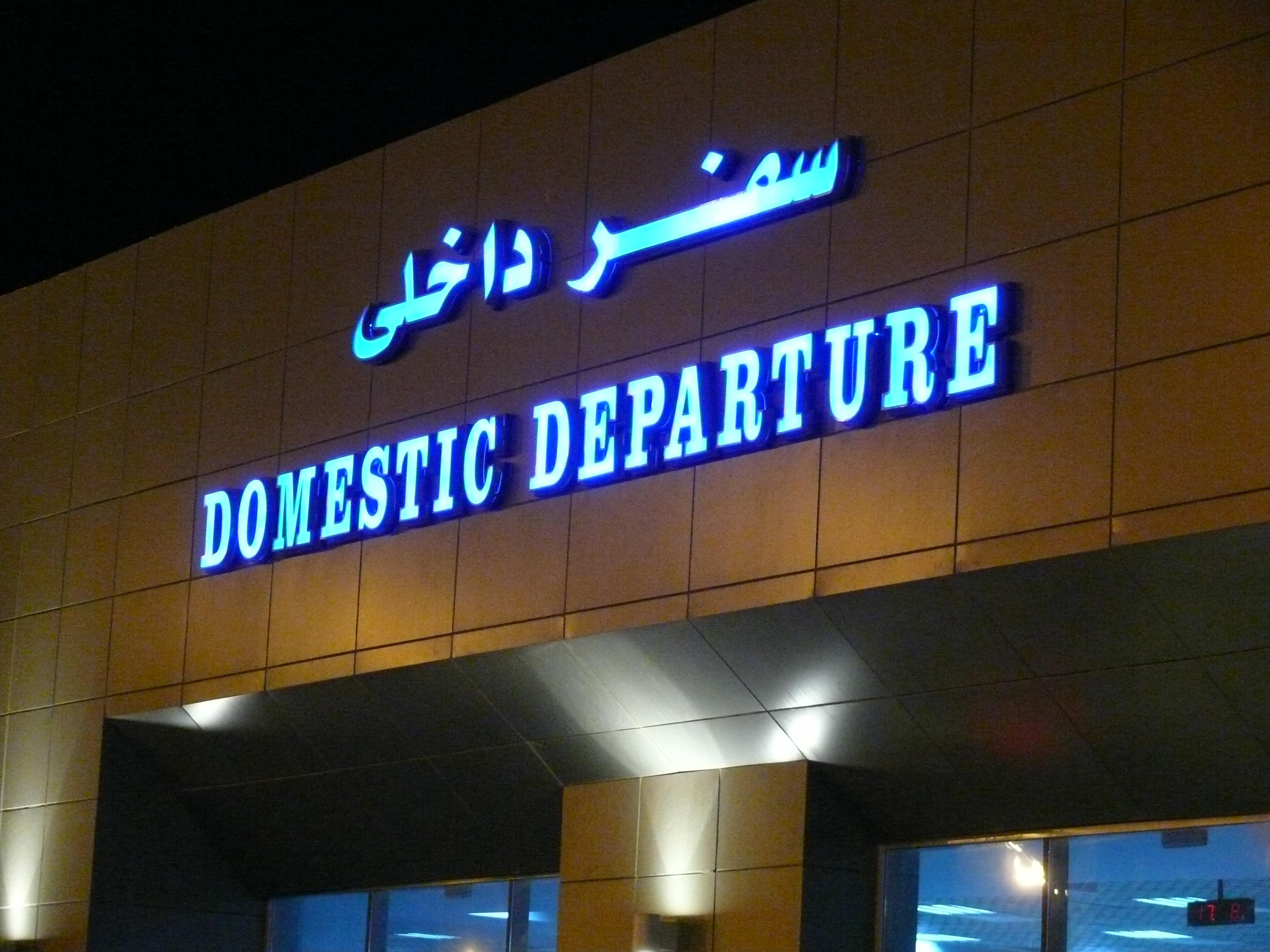 Hurghada Neues  Sterne Hotel