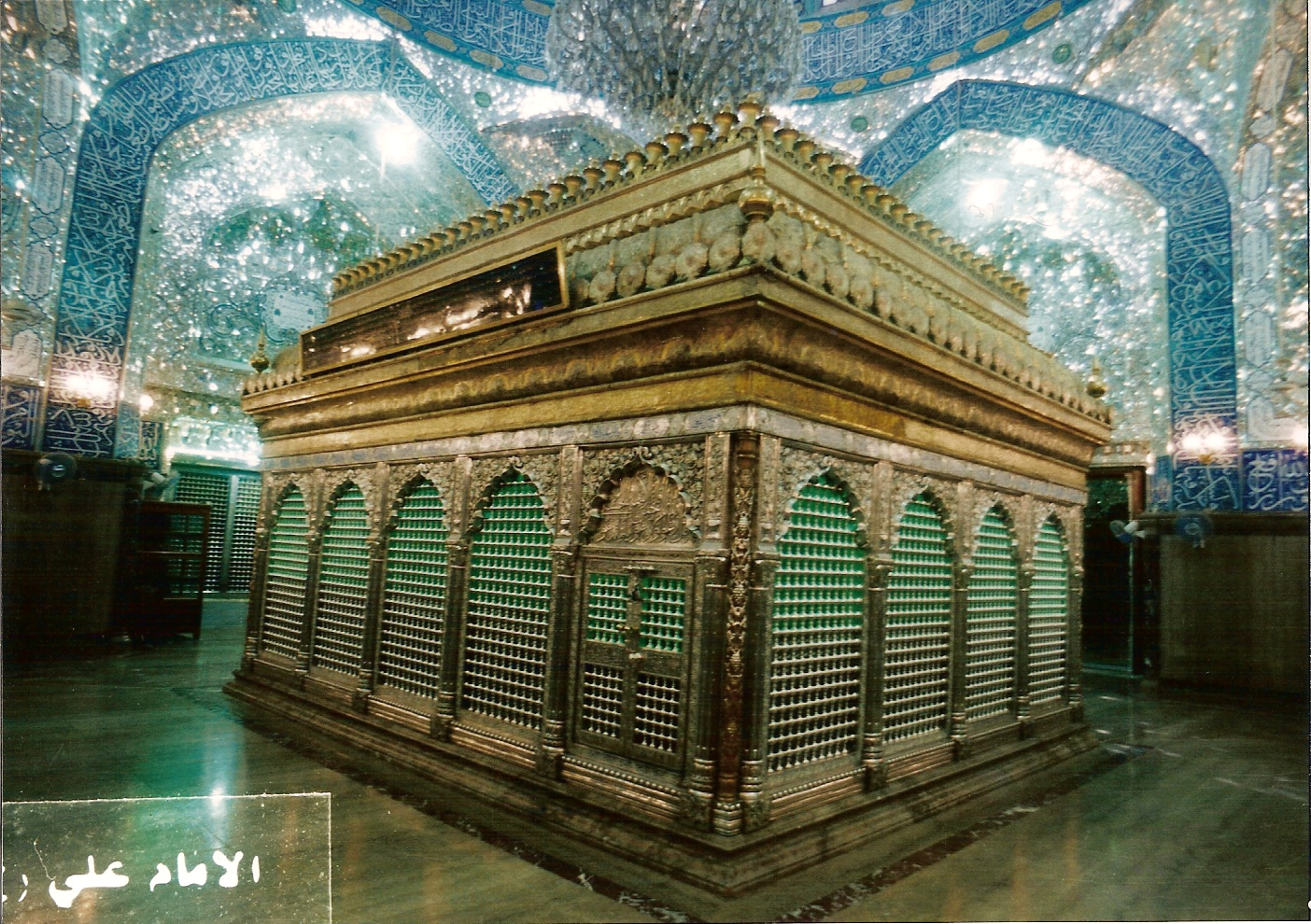 onawa muslim Qnawaontarlq onawa (onlano) k1a on~ k1a qn4 ',,, '~' \ ,  traditions of the prophet provided the early muslims with a considerable wealth of.