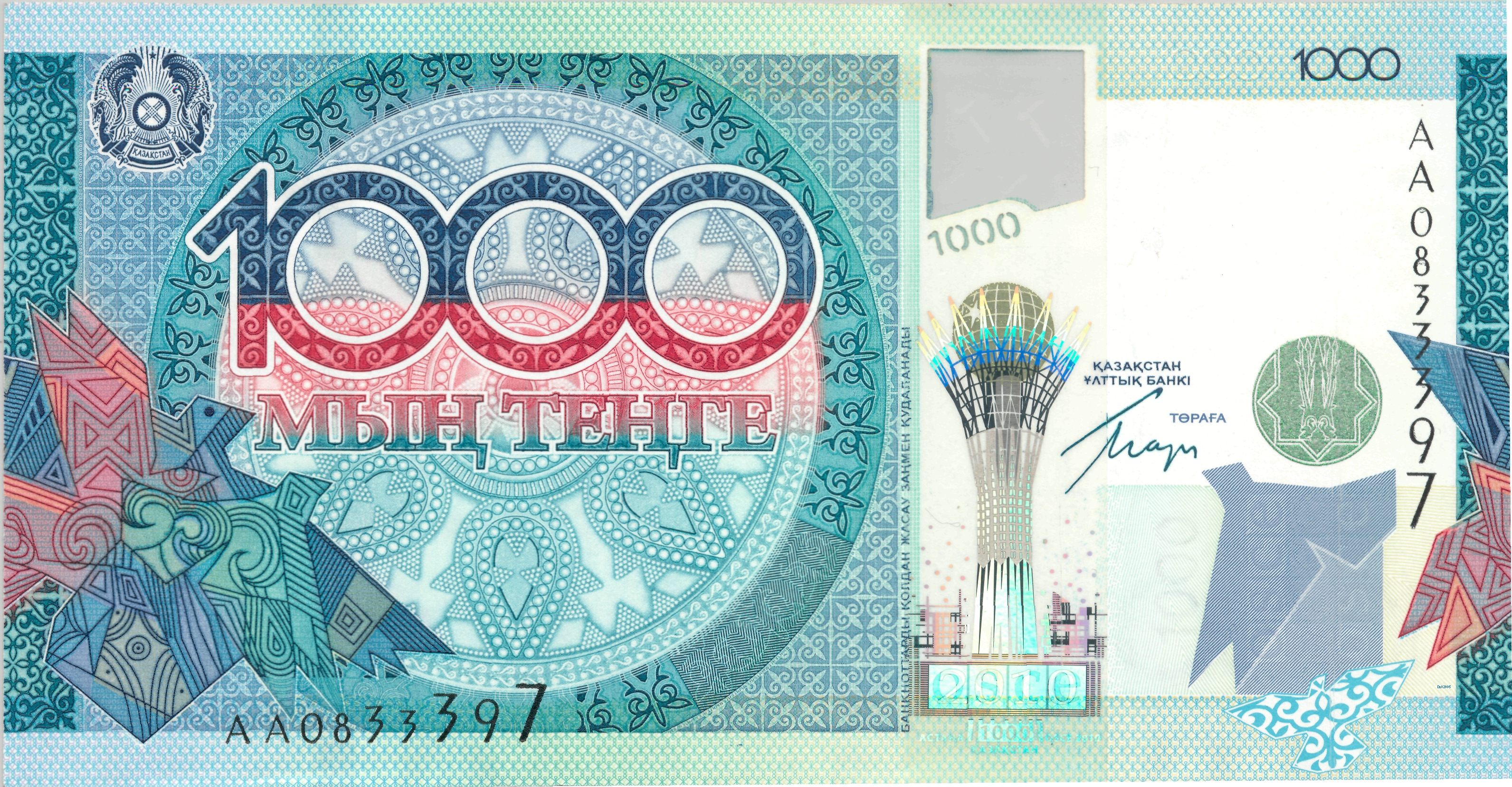 Kazakhstan-2010-Bill-1000-Obverse.jpg
